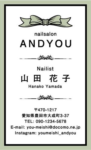 かわいい・可愛い・カワイイ デザイン名刺 NI-CU-296
