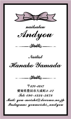 かわいい・可愛い・カワイイ デザイン名刺 NI-CU-297