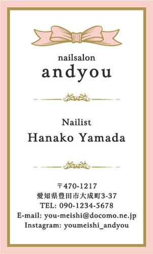 かわいい・可愛い・カワイイ デザイン名刺 NI-CU-298