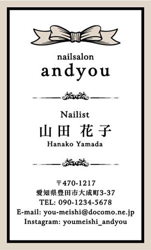 かわいい・可愛い・カワイイ デザイン名刺 NI-CU-299
