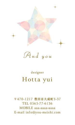 かわいい・可愛い・カワイイ デザイン名刺 YH-CU-059