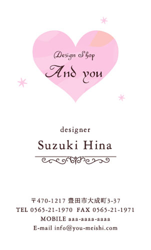 かわいい・可愛い・カワイイ デザイン名刺 YH-CU-073