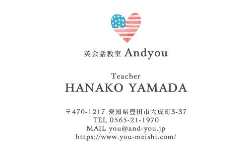 英会話教室・英会話講師 教師の名刺