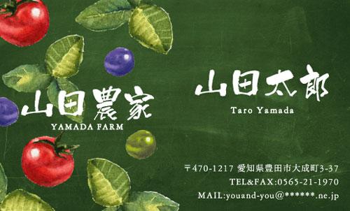 農家 農場 農園 ファームの名刺デザイン farm-AI-004