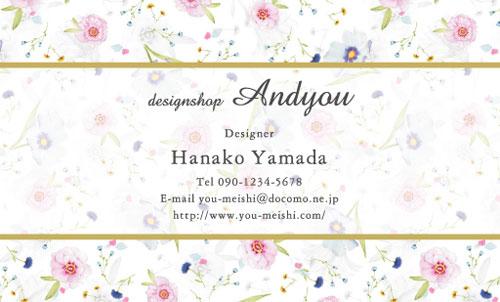 花 花柄名刺 デザイン AI-HA-033