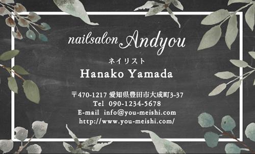 花 花柄名刺 デザイン AI-HA-071