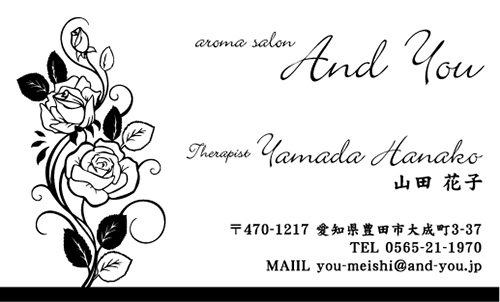 花 花柄名刺 デザイン AI-HA-080
