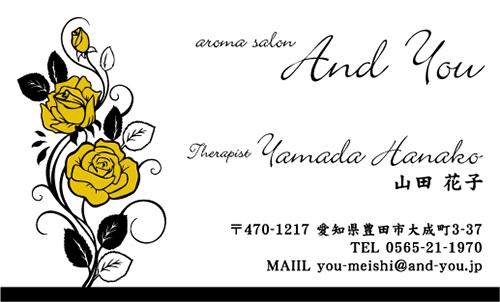 花 花柄名刺 デザイン AI-HA-081
