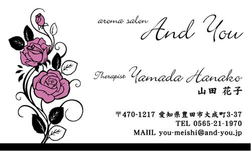 花 花柄名刺 デザイン AI-HA-082