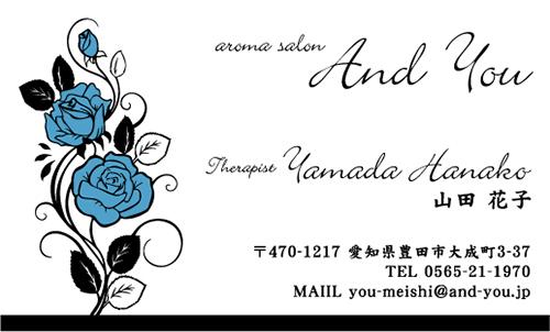 花 花柄名刺 デザイン AI-HA-083