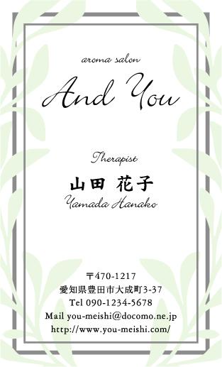 花 花柄名刺 デザイン AI-HA-085