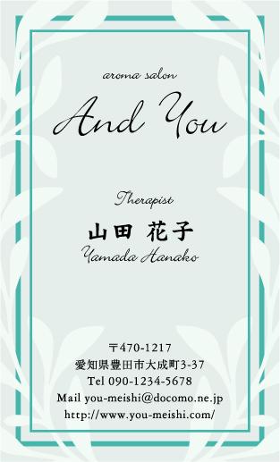 花 花柄名刺 デザイン AI-HA-087