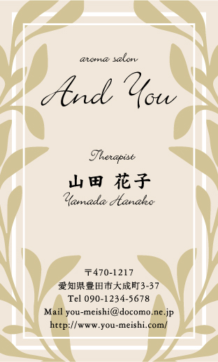 花 花柄名刺 デザイン AI-HA-088