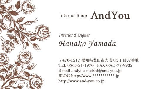 花 花柄名刺 デザイン AK-HA-022