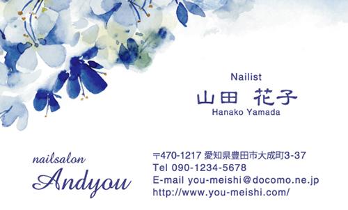 花 花柄名刺 デザイン NI-HA-272