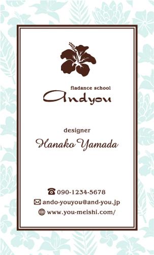 ハワイアン ハワイ柄の名刺 hawaii-AY-003