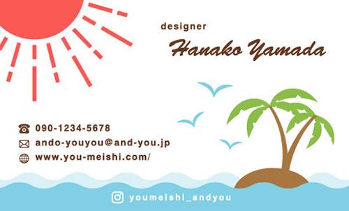 ハワイアン ハワイ柄の名刺 hawaii-AY-008