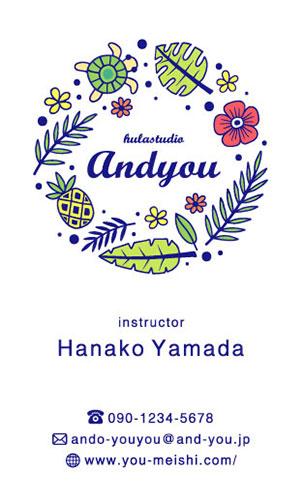 ハワイアン ハワイ柄の名刺 hawaii-AY-010