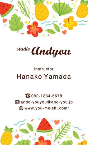 ハワイアン ハワイ柄の名刺 hawaii-AY-011