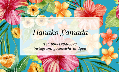 ハワイアン ハワイ柄の名刺 hawaii-NI-017