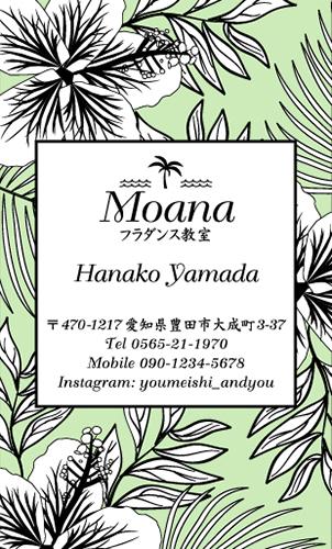 ハワイアン ハワイ柄の名刺 hawaii-NI-039