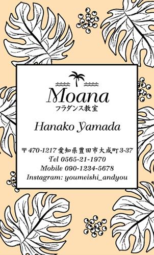 ハワイアン ハワイ柄の名刺 hawaii-NI-040