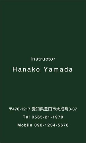 ハワイアン ハワイ柄の名刺 hawaii-NI-042