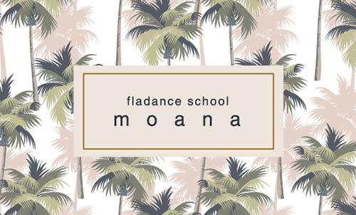 ハワイアン ハワイ柄の名刺 hawaii-NI-043