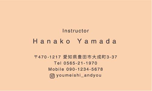 ハワイアン ハワイ柄の名刺 hawaii-NI-044