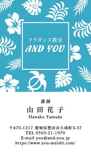 ハワイアン ハワイ柄の名刺 hawaii-HR-001