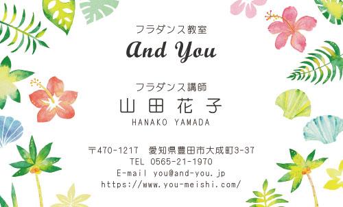 ハワイアン ハワイ柄の名刺 hawaii-HR-006