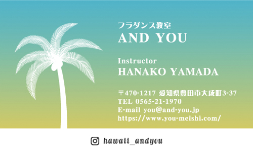 ハワイアン ハワイ柄の名刺 hawaii-HR-008