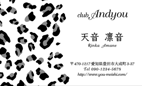 キャバクラ キャバ嬢 キャバ 名刺デザイン hostesses-070