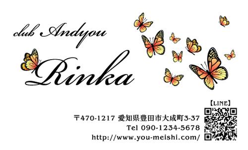 キャバクラ キャバ嬢 キャバ 名刺デザイン hostesses-079