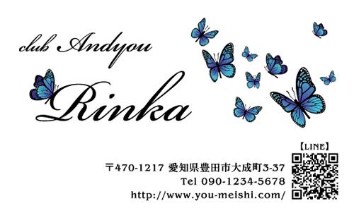キャバクラ キャバ嬢 キャバ 名刺デザイン hostesses-080