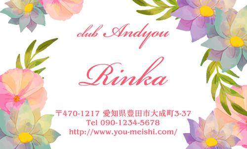 キャバクラ キャバ嬢 キャバ 名刺デザイン hostesses-084