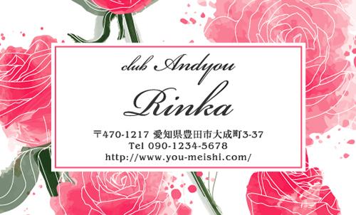 キャバクラ キャバ嬢 キャバ 名刺デザイン hostesses-085