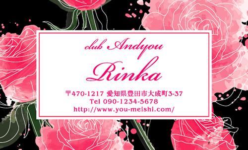キャバクラ キャバ嬢 キャバ 名刺デザイン hostesses-086