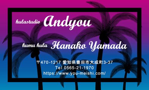 フラダンス教室・フラダンス講師の名刺 hula-AI-009