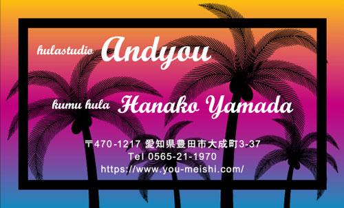 フラダンス教室・フラダンス講師の名刺 hula-AI-011
