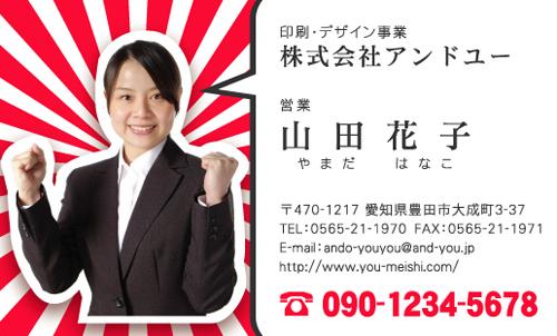 顔写真付き名刺 写真入り名刺 デザイン AY-kaophoto-003