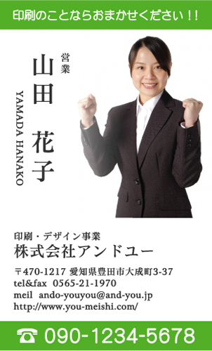 顔写真付き名刺 写真入り名刺 デザイン AY-kaophoto-004