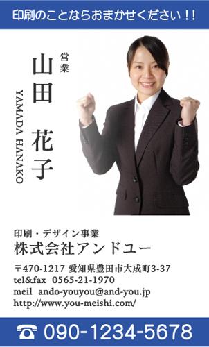 顔写真付き名刺 写真入り名刺 デザイン AY-kaophoto-005