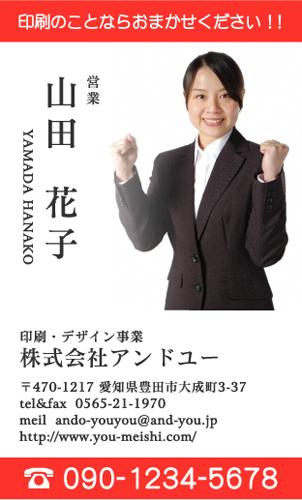 顔写真付き名刺 写真入り名刺 デザイン AY-kaophoto-006