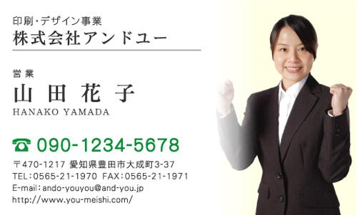 顔写真付き名刺 写真入り名刺 デザイン AY-kaophoto-010