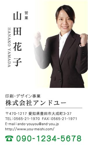 顔写真付き名刺 写真入り名刺 デザイン AY-kaophoto-011