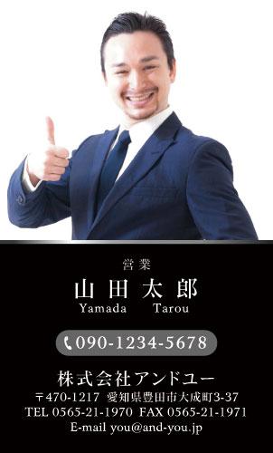 顔写真付き名刺 写真入り名刺 デザイン HR-kaophoto-001