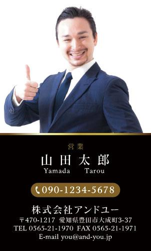 顔写真付き名刺 写真入り名刺 デザイン HR-kaophoto-002