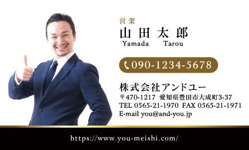 顔写真付き名刺 写真入り名刺 デザイン HR-kaophoto-003