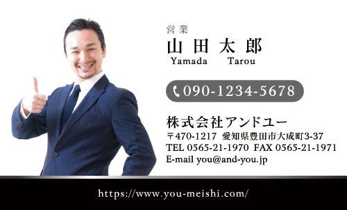 顔写真付き名刺 写真入り名刺 デザイン HR-kaophoto-004
